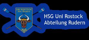 HSG Rudern Logo